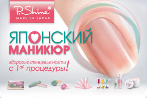 A4_P-Shine_BeautyScrub_leaflet-4